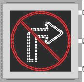 LED Illuminated NO RIGHT TURN R3-1 Double Line